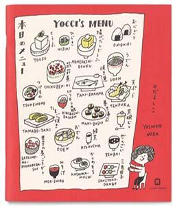 Yocci' s menu