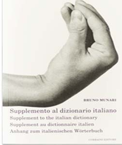 ``Supplemento al dizionario italiano`` Bruno Munari